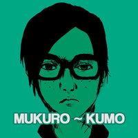 Imagen de mukurokumo
