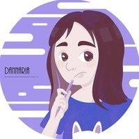 Imagen de Dannaria