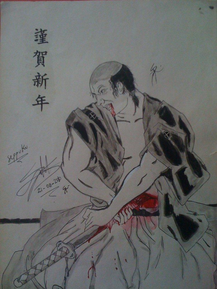 seppuku_terminado_11418.JPG