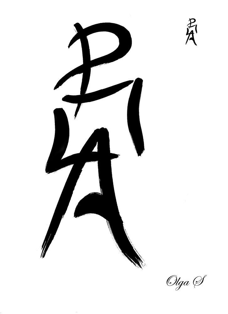 logotipo_libreria_25113.jpg