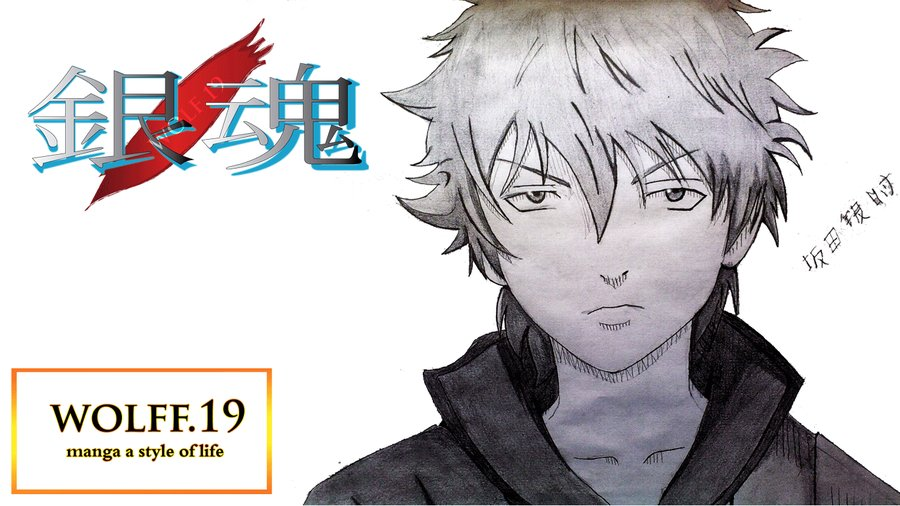gintama_by_wolff_19_arte_con_dos_manos_35825.png