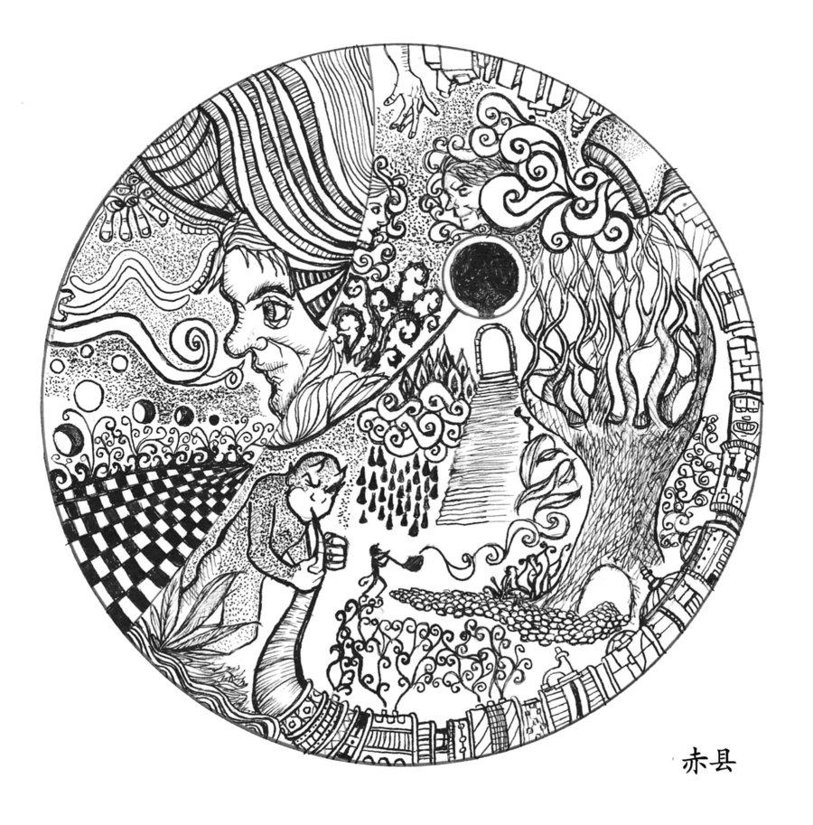 Mandala Por Michixian Dibujando