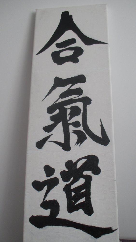kanji_aikido_84813.JPG