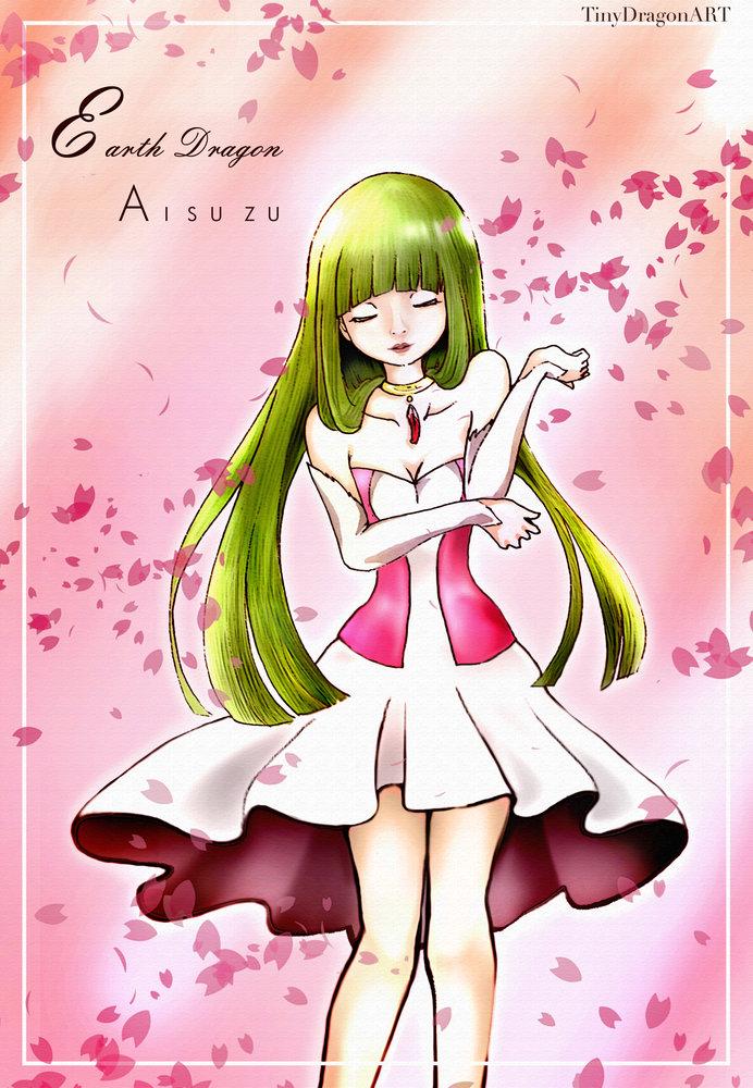 AISUZU_flowers_310000.jpg