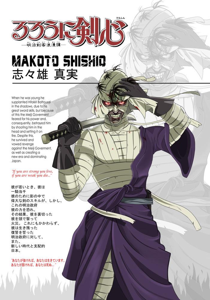 shishio_350199.jpg