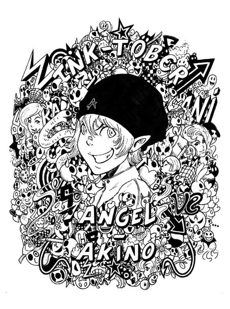 angel___akino_by_angel_akino_d85eb6q_387575.jpg
