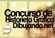 concurso_de_historieta_grafica_seleccion_final_no1_27094.jpg