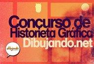 concurso_de_historieta_grafica_no46_36085.jpg