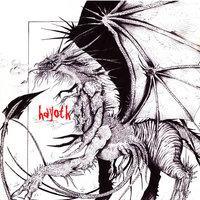 Hércules el dragón