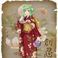mi primer kimono
