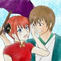 fanart kagura x sougo : Gintama