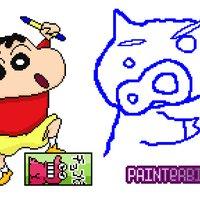 Shin Chan PixelArt - PainterBits