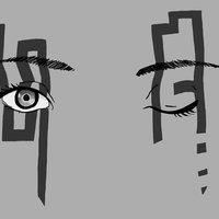Ojos de otro