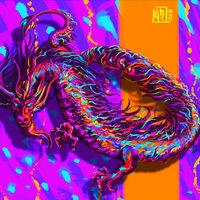 dragón fluor