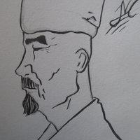 Fan art-Sekishusai Yagyu-Vagabond