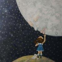 el beso de la luna