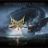 Epic Black Metal