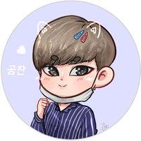 Chibi Boy (Gongchan - B1A4)
