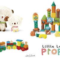 Props para La pequeña Lola