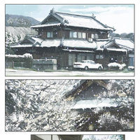 Manga Comic 01
