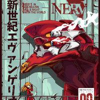 Evangelion Poster - EVA 02