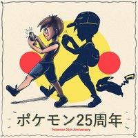 Pokemon 25th A