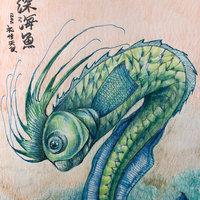 pez abisal