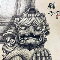 Shishi, león