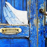 Aquella puerta de la vieja ENET