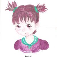 La pequeña kaoru