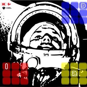 cosmonauta_3713.png