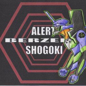 BERZERK_SHOGOKI_6331.jpg