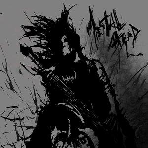 metal_head_7863.jpg