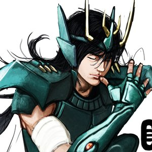 shiryu_dragon_7870.jpg