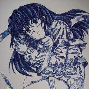 Ashurado_Azul_10150.jpg