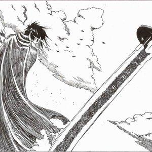 Gonac Ancient Sword
