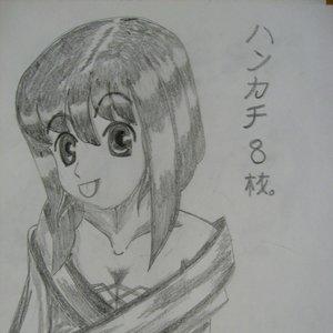 la_inocencia_de_koyashachan_23541.JPG