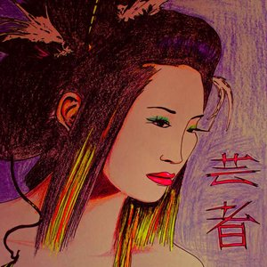 Geisha_pencil_color_14583.JPG