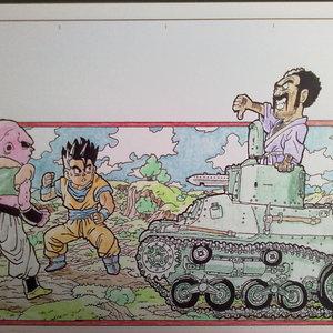Bu, Gohan y ¿Satan y un tanque?