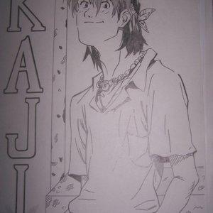 kaji_25129.JPG