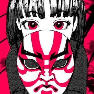 hold_my_kabuki_mask_25279.jpg