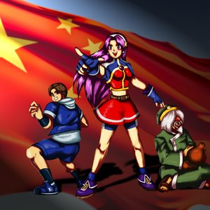 china_team_kof_32811.jpg