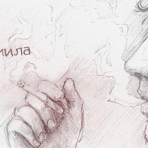 chimenea_35280.jpg