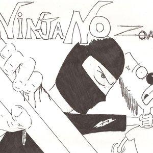 ninja_no_zombie_1_37139.jpg