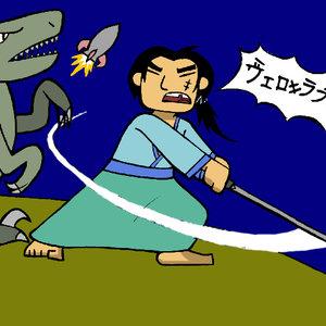 samurai_vs_velociraptor_in_space_39712.jpg