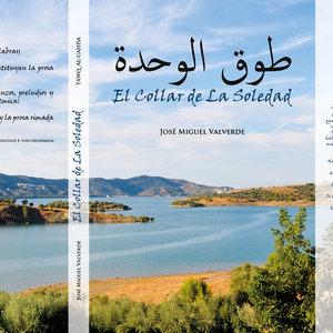 el_collar_de_la_soledad_28963.jpg
