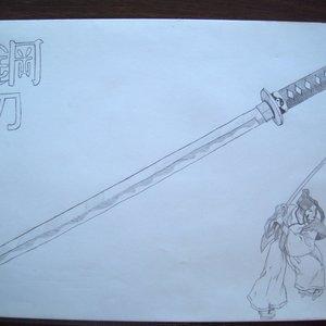 Samurai y Katana