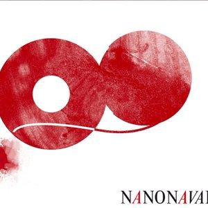 logo_nano_29298.png