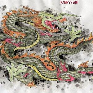 dragon_chino_59690.jpg