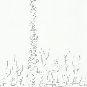 florece la imaginación